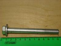 Болт развальный (125мм) (реактивной тяги) Chery Tiggo