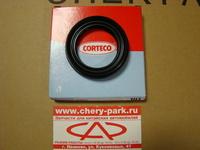 Сальник привода КПП Chery Tiggo 4x2 / Fora