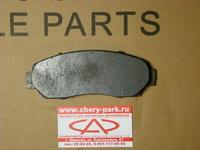 Колодки тормозные передние (комплект) Great Wall Hover H6