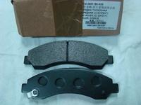 Колодки тормозные передние (комплект) GREAT WALL HOVER / SAFE/ SAILOR / WINGLE