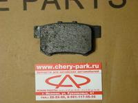 Колодка тормозная задняя (комплект) Great Wall Hover H6