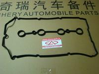 Прокладка клапанной крышки Chery Tiggo FL (алюминиевая клап.крышка FL)