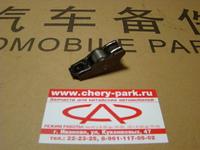 Рокер клапана (коромысло) (для двигателя 481/484) Chery