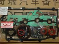 Комплект прокладок двигателя 484F (полный комплект) Chery