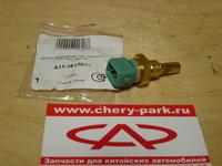 Датчик температуры охлаждающей жидкости Chery Fora / Tiggo