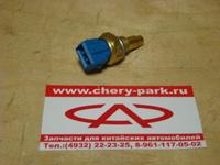Датчик температуры охлаждающей жидкости (в термостат 2-х конт.) Chery Amulet
