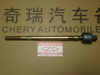 Тяга рулевая без наконечника (резьба 18 мм.) Lifan X60