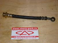 Шланг тормозной к заднему суппорту Chery Fora / Vortex Estina