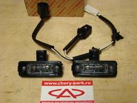 Плафон подсветки номерного знака (комплект 2 шт) Chery Fora