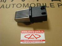 Резистор вентилятора отопителя Chery: Cross Eastar, Fora; Vortex Estina