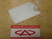 Фильтр-сетка погружного бензонасоса Chery Tiggo 2.4 L