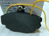 Колодки тормозные передние (комплект 4 шт) LIFAN BREEZ