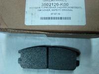 Колодки тормозные дисковые задние (комплект) GREAT WALL HOVER, SAFE F1