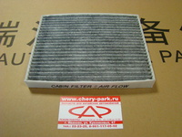 Фильтр салонный угольный Great Wall c 2013 г : Hover H3, Hover H5.