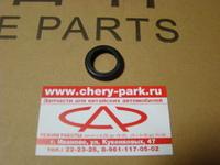 Кольцо уплотнительное механизма переключения передач КПП Chery: Tiggo / Cross Eastar