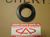 Сальник хвостовика раздаточной коробки Chery Tiggo (2.0 / 2.4L) 4WD