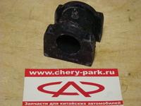 Втулка стабилизатора переднего Chery:Kimo / QQ6 / IndiS