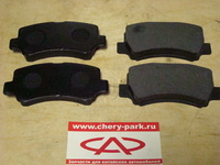 Колодки тормозные передние (вариант 1) Chery Kimo / QQ6