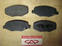 Колодки тормозные передние (вариант 2) Chery Kimo / QQ6
