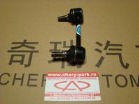 Стойка стабилизатора задняя правая Lifan X60