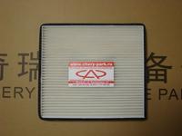 Фильтр салона Lifan X60
