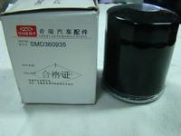 Фильтр масляный Chery Tiggo 2.4