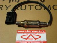 Датчик кислородный (лямбда зонд) передний Chery Tiggo 2.4 (широкая фишка)
