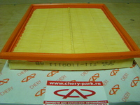 Фильтр воздушный (2.4) Chery Tiggo