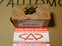 Датчик давления ГУР (только для двигателя ACTECO)  Chery Tiggo