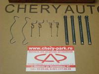 Ремкомплект установочный задних тормозных колодок Chery Tiggo