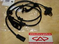 Датчик ABS (АБС) передний правый Chery Tiggo