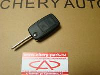 Ключ заготовка (складной) Chery Tiggo