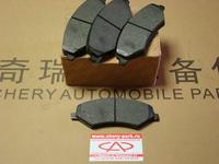 Колодки тормозные передние (T21) Chery Tiggo 5