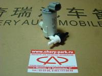 Насос омывателя (T21) Chery Tiggo 5